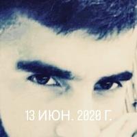 Герман Файзов