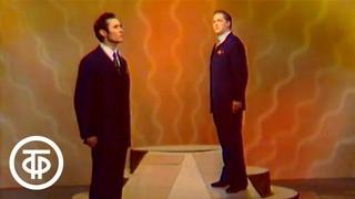 """Лев Полосин и Борис Кузнецов """"Мальчишки"""". Песни Аркадия Островского (1975)"""