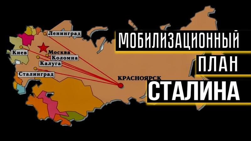 СССР был готов Забытый подвиг Великой Отечественной Б Серазетдинов И Шишкин