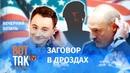 Кто в окружении Лукашенко помогает @NEXTA / Вечерний шпиль