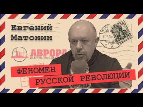 Яков Блюмкин рожденный взрывом революции Евгений Матонин
