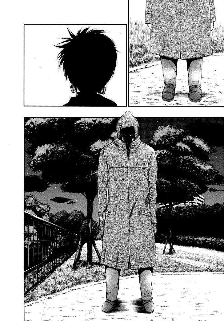 Tokyo Ghoul, Vol.3 Chapter 27 Three People, image #10