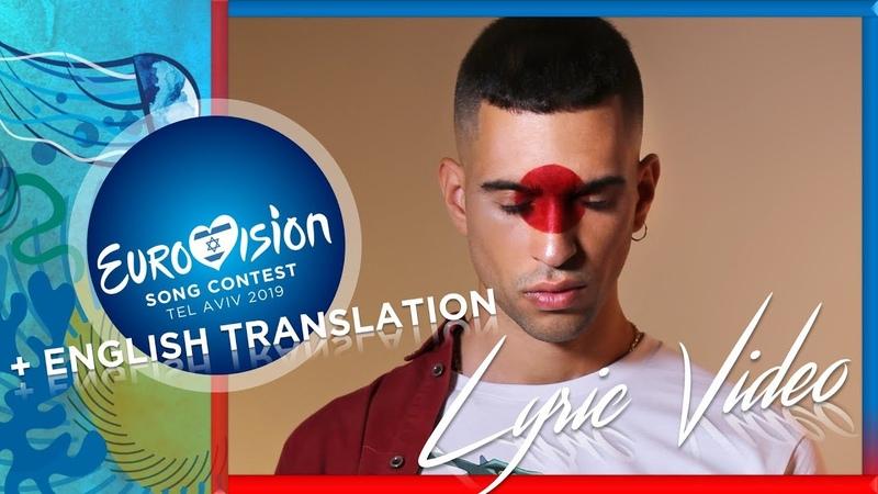 Mahmood - Soldi | LYRIC VIDEO w/ English Translation | Eurovision 2019 Italy