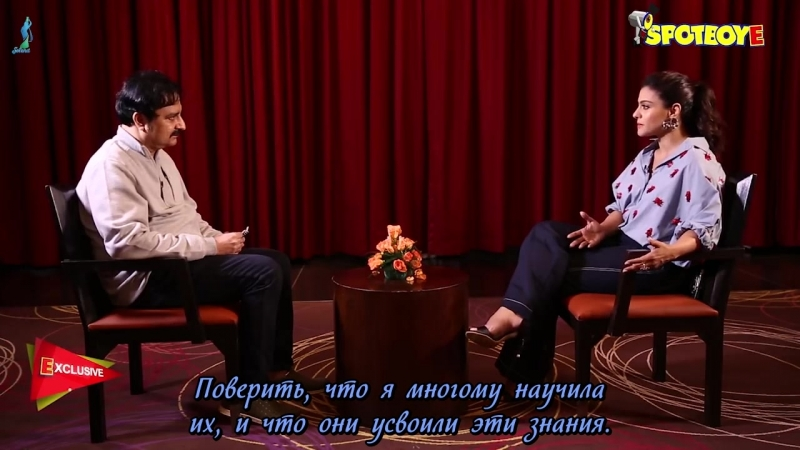 Каджол интервью Helicopter Eela