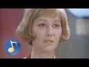 Романс Ольги - из фильма Государственная граница, 1980-88