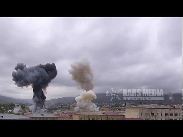Lo stesso bombardamento su Stepanakert postato ieri in soggettiva, visto qui da una collina