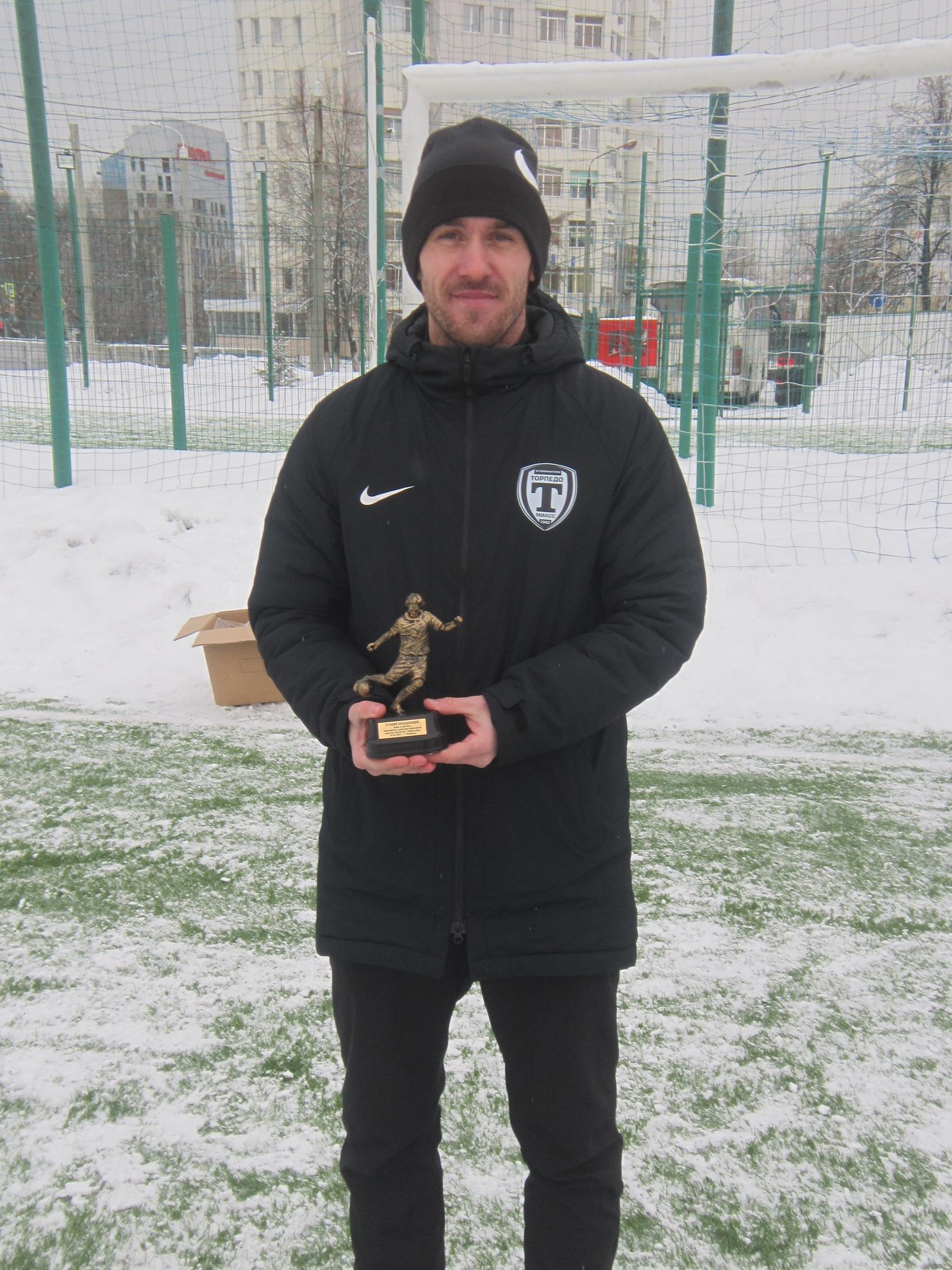 Денис Замятин