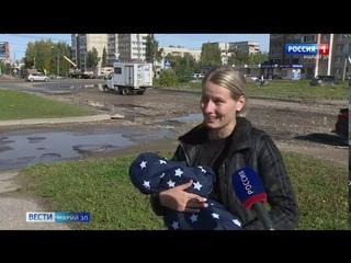 Жители Йошкар-Олы жалуются на многолетнюю лужу на улице Ползунова