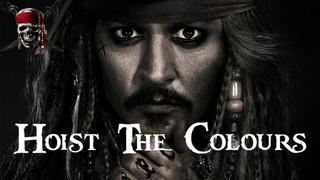 Hoist The Colours & Davy Jones Theme | EPIC VERSION (Pirates of The Caribbean Cover)