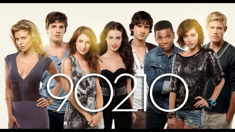90210 Новое поколение 90210
