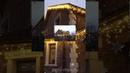 Дизайнерская подсветка участка, парка,санатория.