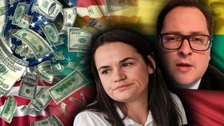 Услуги беглой оппозиции в Литве стоят 15 млн долларов! Расследование Панорамы
