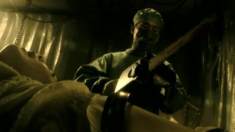 Гротеск (Фильм Gurotesuku 2009)