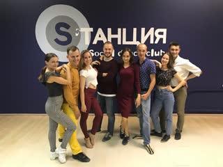 Школа танцев SТАНЦИЯ, г.Челябинск
