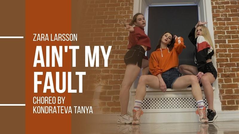 Zara Larsson AIN'T MY FAULT Choreo by Kondrateva Tanya