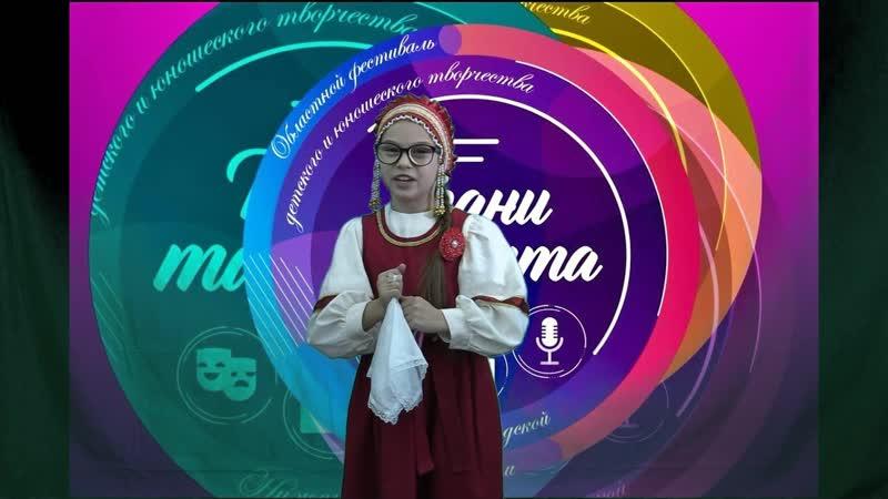 9 Рябова Ефросинья МБОУ Дивеевская СОШ Номинация Народные истории