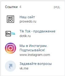 Сайт в топ 1 Яндекса за 2 месяца, изображение №4
