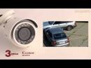 Обзор уличной 3 Мп IP камеры BEWARD BD3570RC герметичный разъем в комплекте