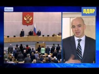 Жириновский: новый норматив половой жизни- один раз в квартал!