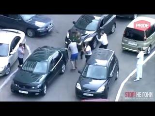 Драки водителей разборки на дорогах Дай Газу