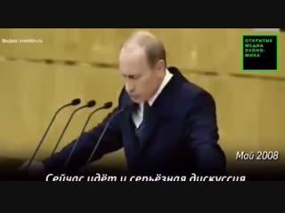 Путин и налоги Кто-нибудь знает - что-то из того, что обещал Путин на самом деле исполнилось?