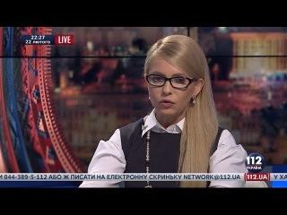 Батькивщина идет в оппозицию, - Тимошенко