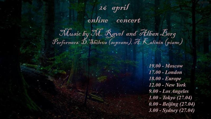 Home concert online Performers D Shilova A Kalinin 26 04 2020 Promo video