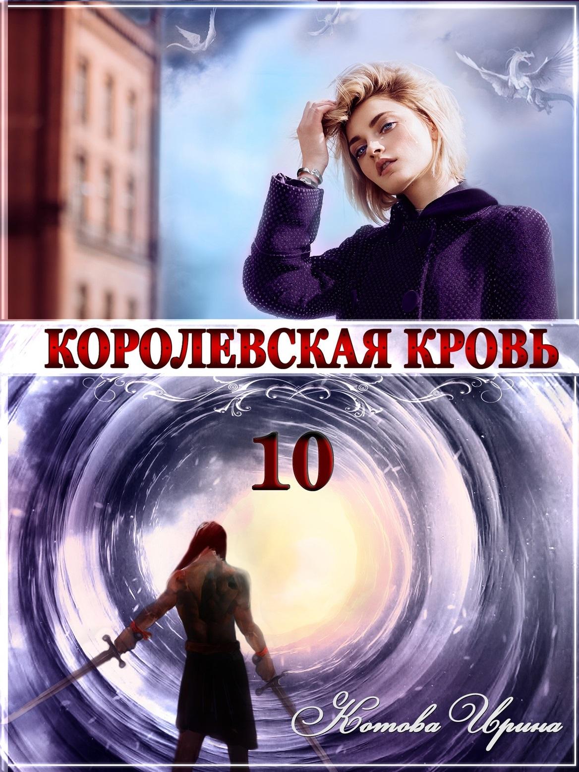 Дама Размялась С Водилой