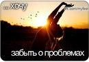 Фотоальбом Алены Баловневой
