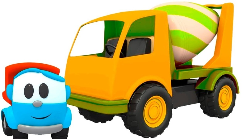 Construction Vehicles for Kids Leo the Truck a Concrete Mixer for Kids