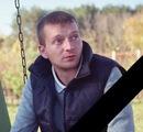 Фотоальбом Вячеслава Голодухина
