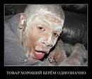 Личный фотоальбом Дениса Назарова