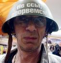Фотоальбом Романа Смирнова