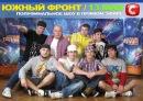 Личный фотоальбом Сергея Кондрацкого