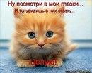 Фотоальбом Ани Кругловой