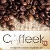 Coffeek.ru