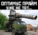 Фотоальбом Андрія Воробеця
