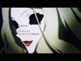 Buck Tick - Kuchizuke Connect (OST Anime: Shiki - 01 Opening / Шики / Мертвый Демон / Аниме: Усопшие - 1 Опенинг / OP)