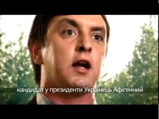 Петро Бампер о депутатах Верховной Рады Украины и предстоящих выборах