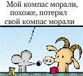 Ольга Введенская фотография #44