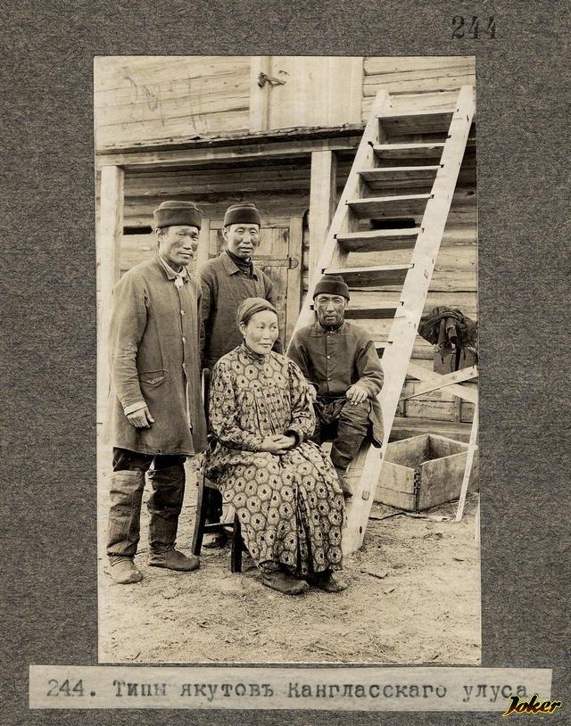 Былыргы сахалар хаартыскалара – 22 фотографии | ВКонтакте
