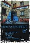5 июня NORILSK BASHMENT фото