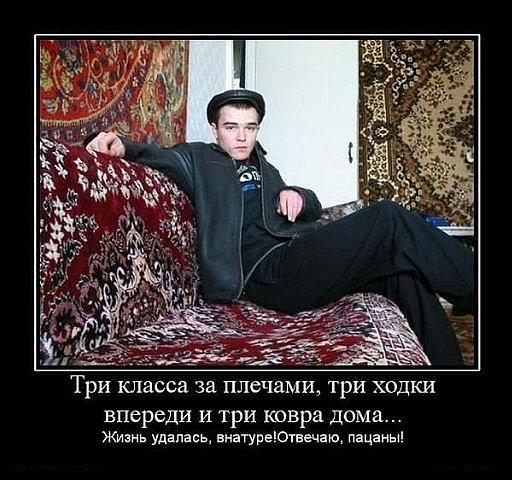 Вася Гайфуллин фото №50