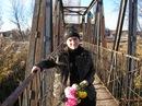 Фотоальбом человека Марии Руденко