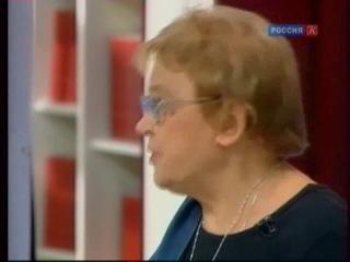 Спецкурс Мастер и Маргарита Читает Мариэтта Чудакова 2 я лекция
