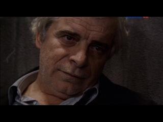 Копье судьбы / La lance de la destinee (2007) ТРИ СЕРИИ