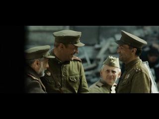 самый мерский и лживый фильм о войне Безымянная – одна женщина в Берлине (2008)