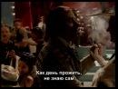 Михаил Шуфутинский - За милых дам