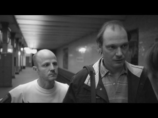 Простые сложности Нико Фишера Oh Boy (2012) Ян Оле Герштер Jan Ole Gerster
