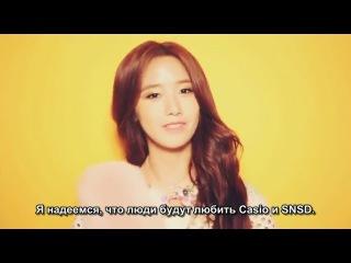 [110712]Yoona - Casio Baby-G Making Film